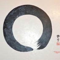 Enso – circle – zen symbol