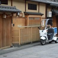 Gion Viertel in Kyoto II