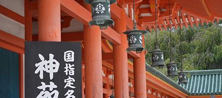 Tempel in Kyoto I