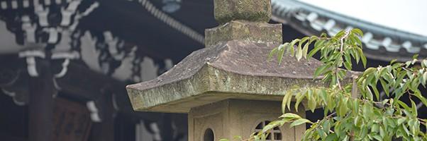 Steinlampe Shrein Kyoto