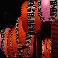 Boondori Fest Rote Papierlampen