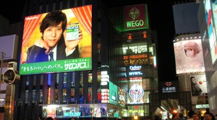 Osaka by night I