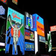 Osaka by night II