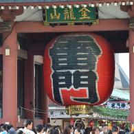 Asakusa Shrein in Tokyo II