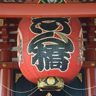 Asakusa Shrein in Tokyo III