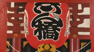 Asakusa Schrein